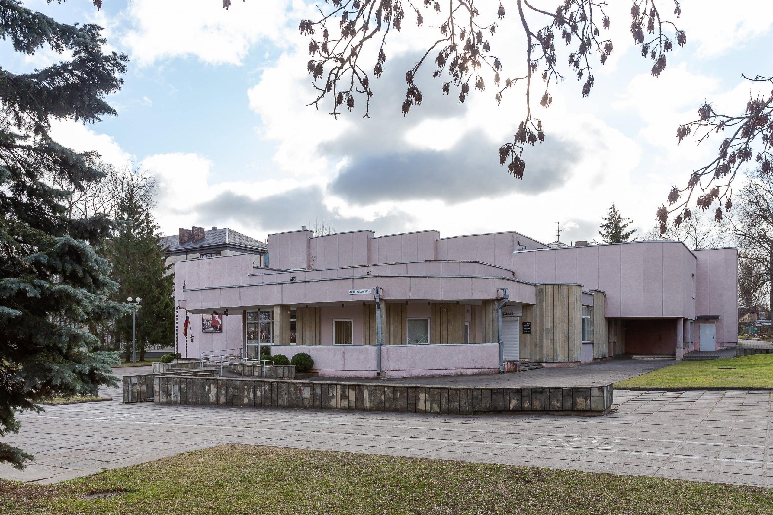 Panevėžio muzikinis teatras