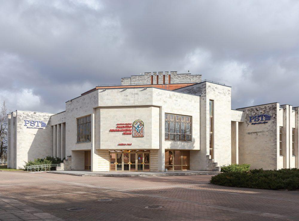 Kultūros centras Panevėžio bendruomenių rūmai