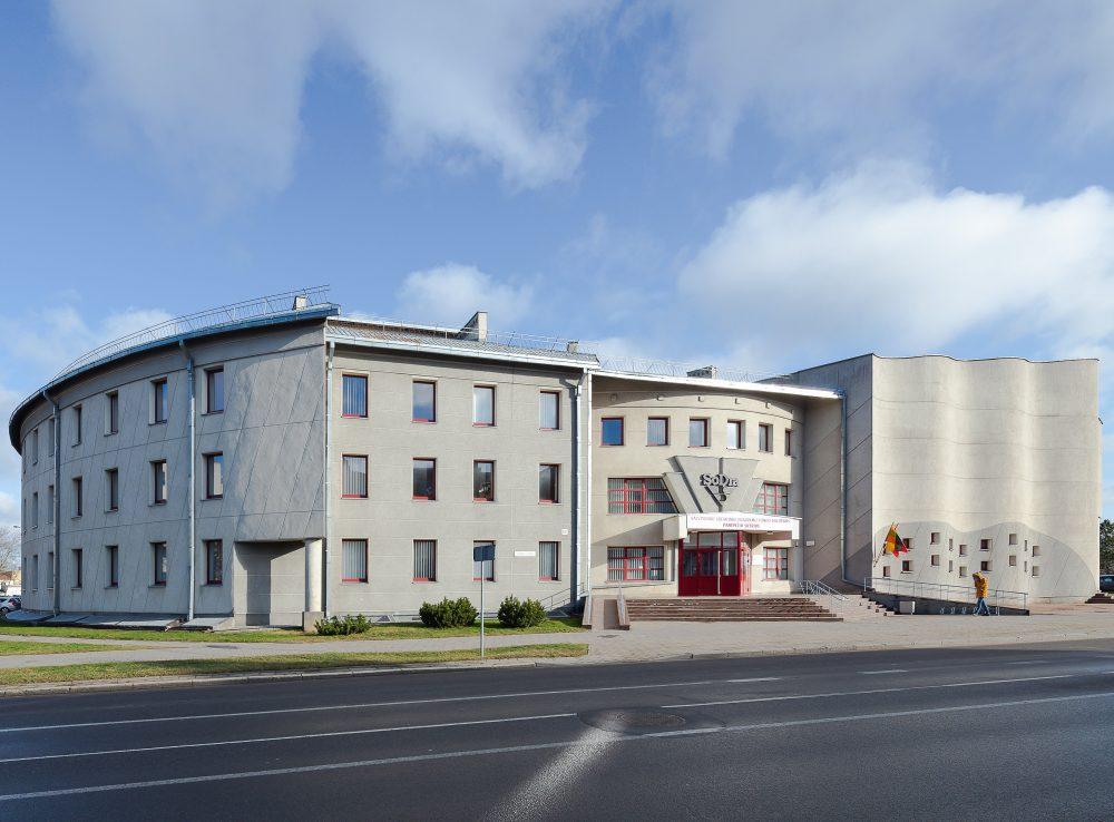 Valstybinio socialinio draudimo fondo valdybos Panevėžio skyrius (Sodra)